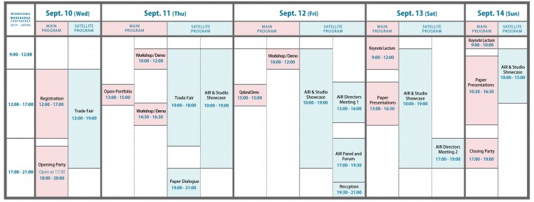 schedule_jp