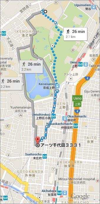 Tokyogeidai 3331ARTSCYD